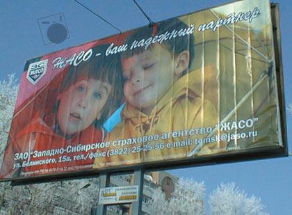 Реклама секса с несовершеннолетними. Или мальчуган тока что совратил